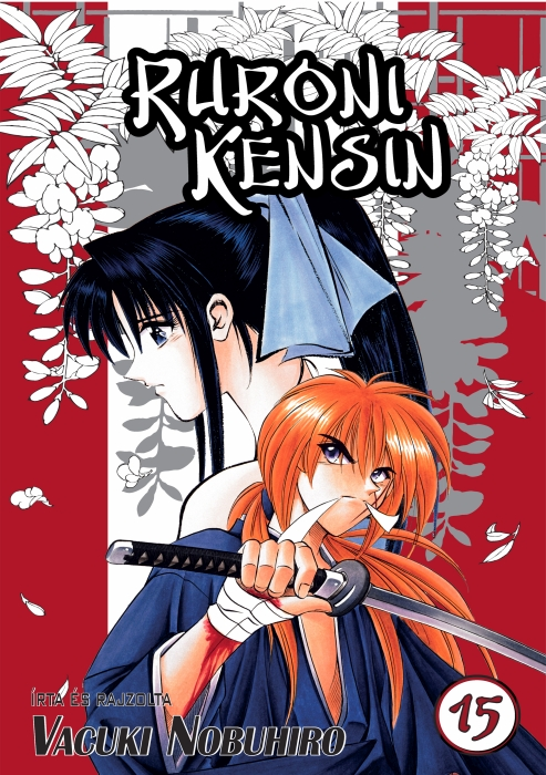 kensin_vol15_pcover_final