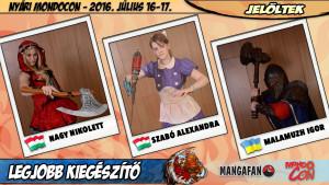 2016nyarCraft11